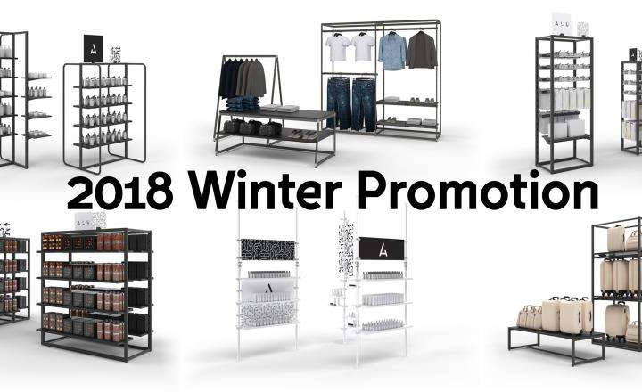 2018 Winter Promotion - ALU